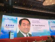 中国リンパ浮腫学会でのキーノート